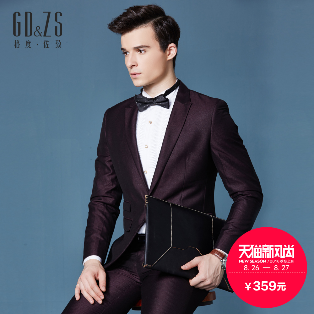 China Burgundy Suit Jacket, China Burgundy Suit Jacket Shopping ...