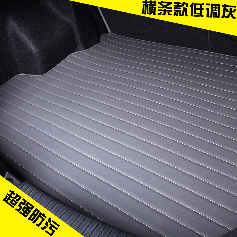 Geely king of england sc6 dedicated car trunk mat free ship before after modification decorative trunk mat trunk mat