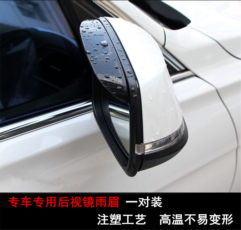Geely vision free ship panda king eagle ii generation brilliant gc9 unitang rearview mirror rain eyebrow rain gear