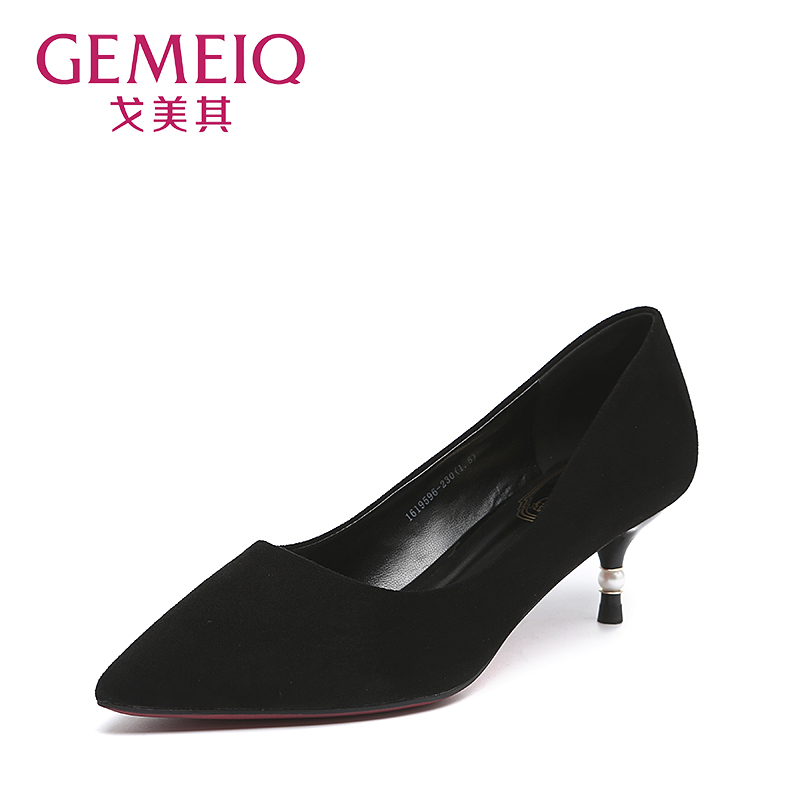 Gemeiq/ge beauty of its 2016 autumn new shallow mouth pointed shoes with high heels shoes fine with shallow mouth elegant