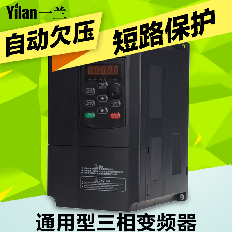 Generic three-phase 7.5KW7500W380v three ac variable speed controller factory motor fan vector