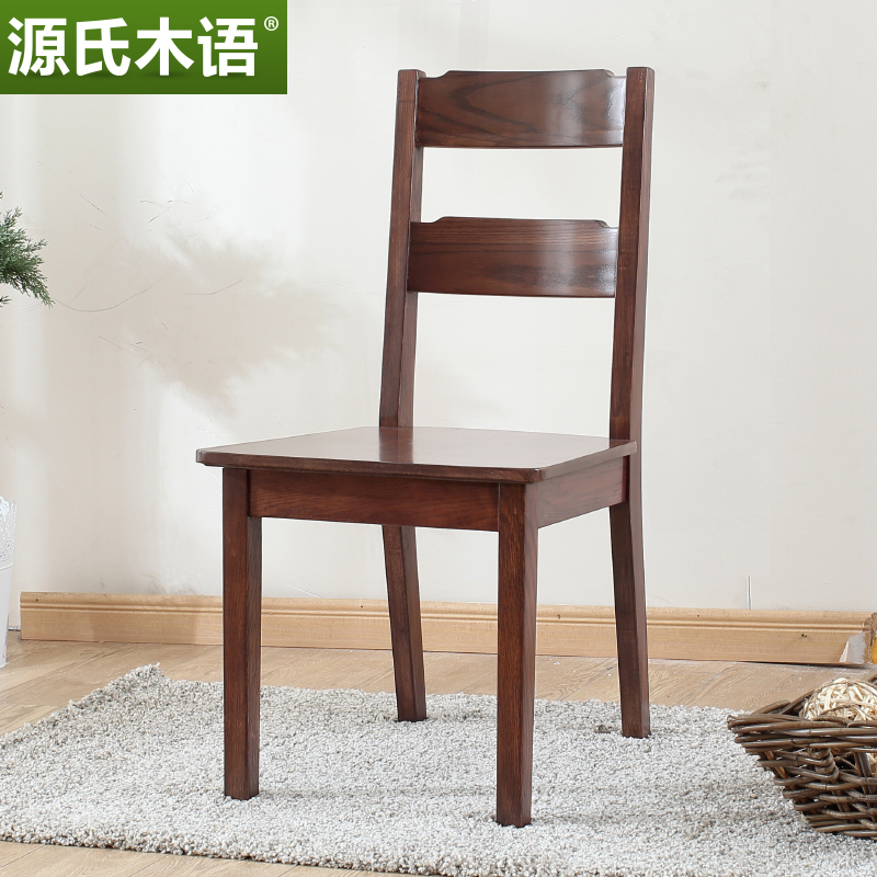 Genji wooden language/pure full of oak wood dining chair/dining furniture/american walnut color new