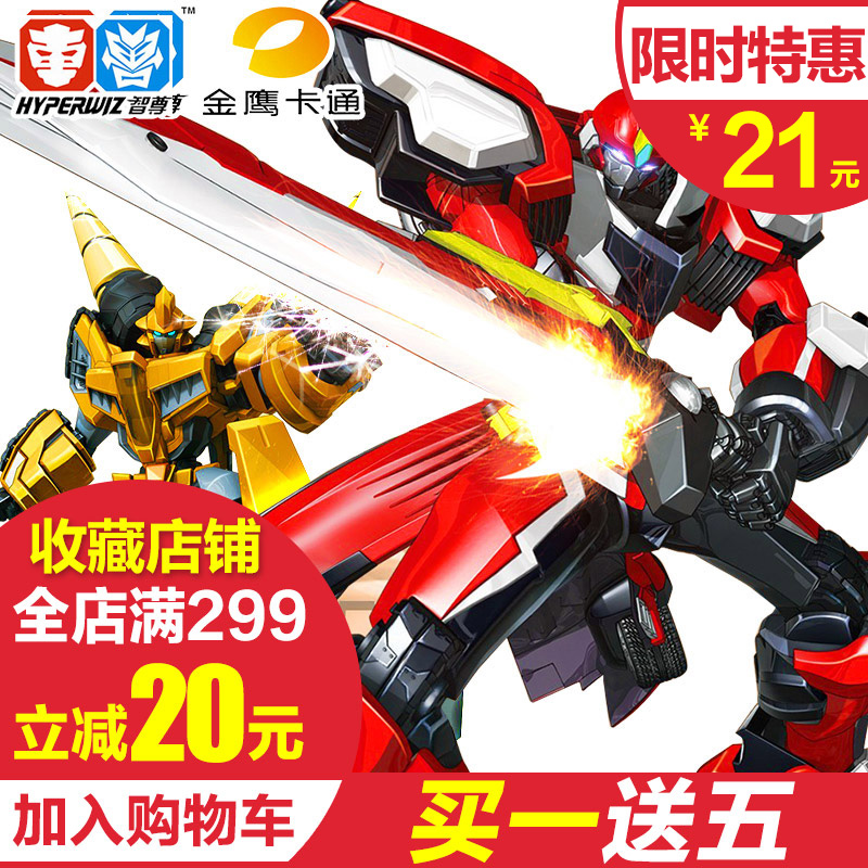 Genki brave xinghun two playsets 2 thunderbolt warriors variety machine beast genuine diamond robot deformation fit