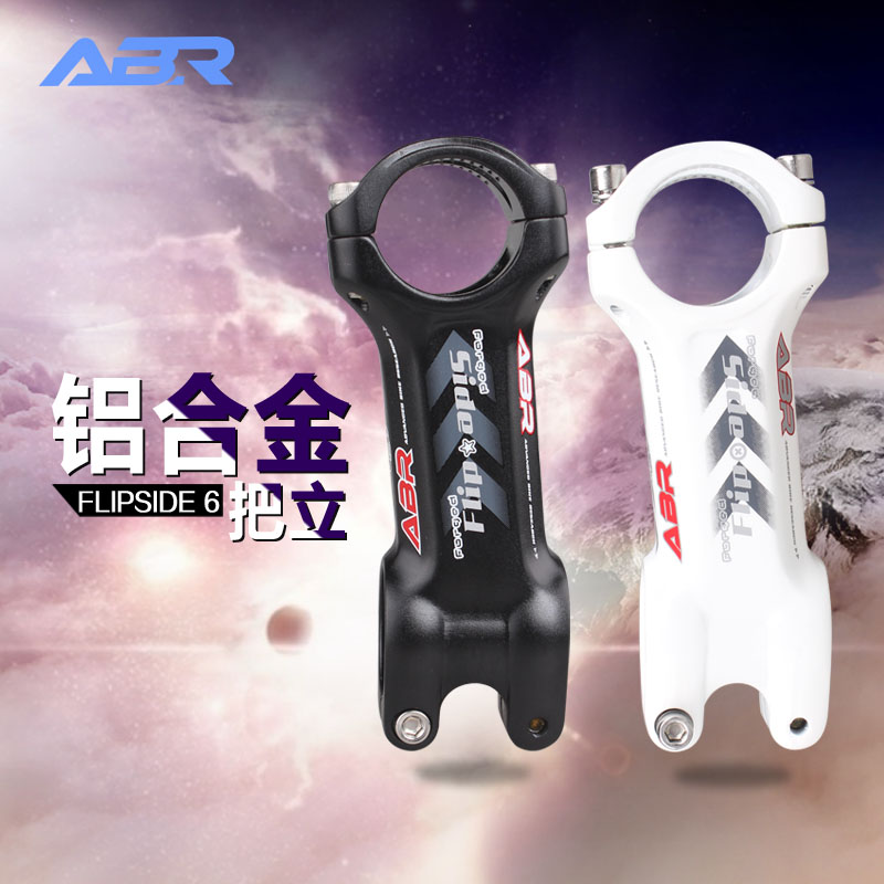 Genuine abr mountain bike road car accessories lightweight aluminum bicycle stem riser 25.4/31.8*90