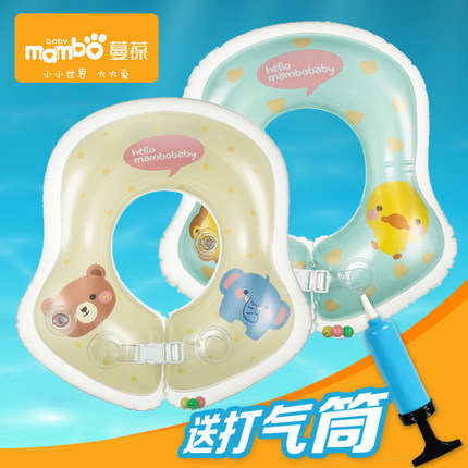 Genuine armpit armpit children swim ring floating ring 6  1-3-5-year-old thickened infant baby inflatable swimming laps