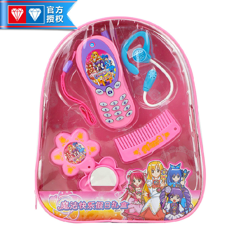 Genuine audi double diamond bala hyderabad lala little magic fairy magic happy holiday gift set backpack