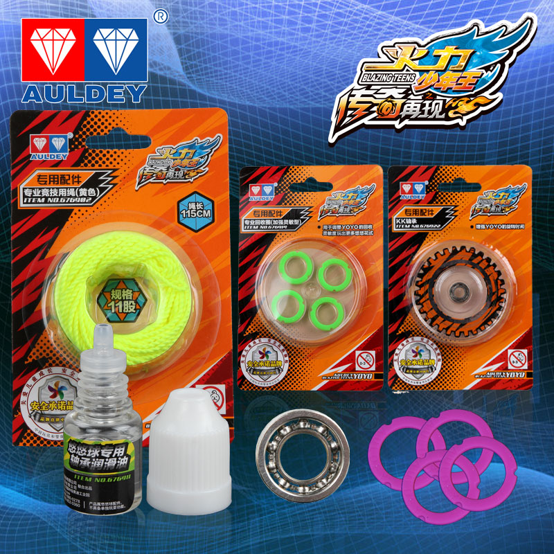 Genuine audi double diamond fire king junior 5 yo yo yoyo yoyo ball bearing accessories
