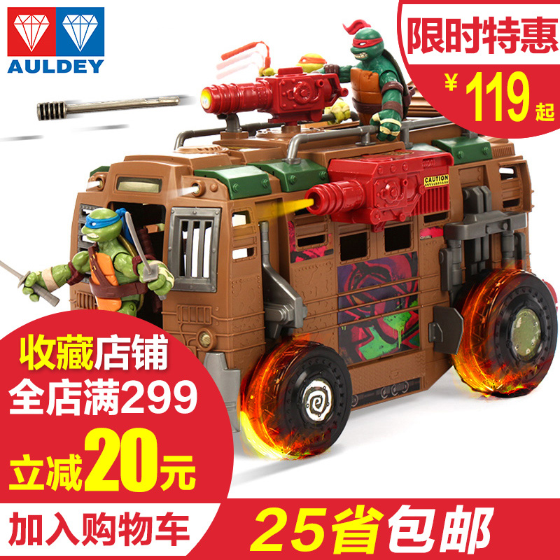 Genuine audi double diamond teenage mutant ninja turtles toy weaponry suit rafael levin昂纳more flying chariot shell