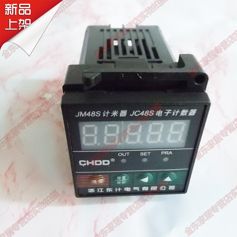 Genuine authorized JM48S JC48S meter counter electronic counter counter counter intelligence multifunction meter