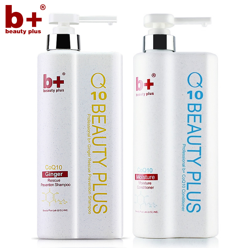 Genuine b + q10 weak acid moisturizing shampoo ginger hair conditioner to restore acid oil control dandruff care packages