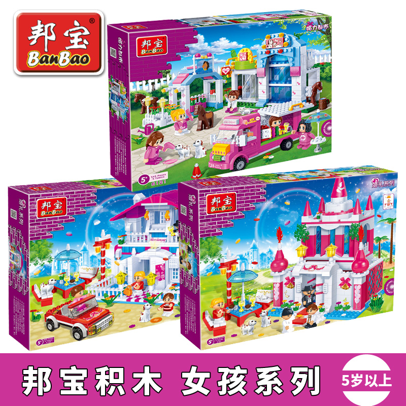 Genuine bang bao girl child with girls series of building blocks assembled puzzle fun happy pet paradise house restaurant