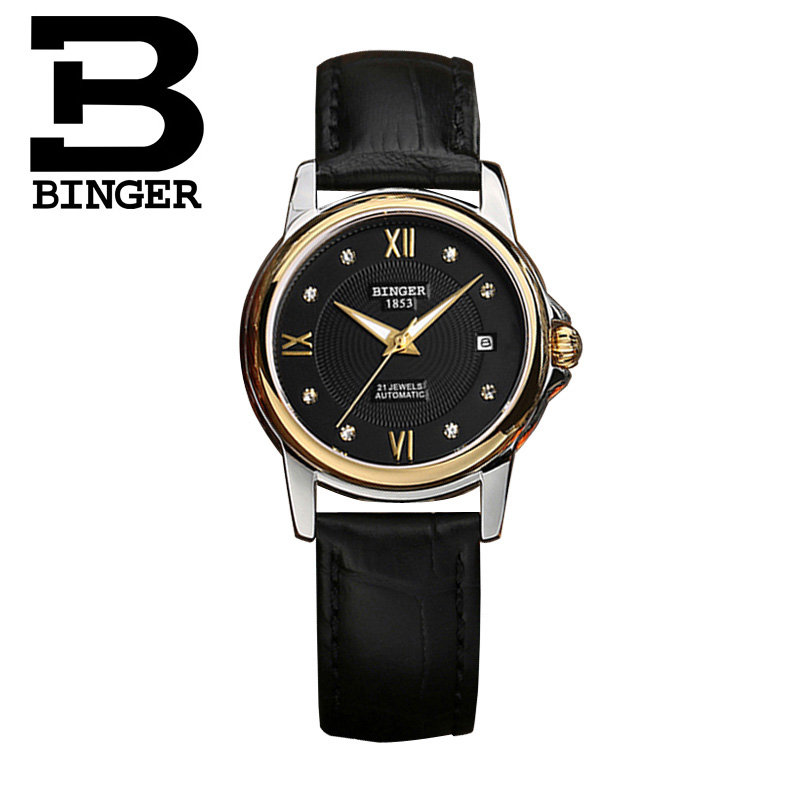 Genuine binger accusative steel watches men fashion men's watch automatic mechanical watch lovers watch male table genuine leather