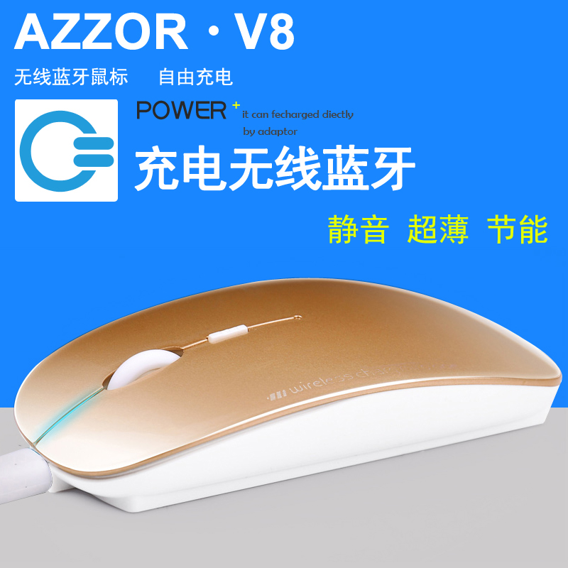 Genuine bluetooth 3.0 wireless mouse comes with rechargeable thin high compatible win8 apple andrews mobile tablet