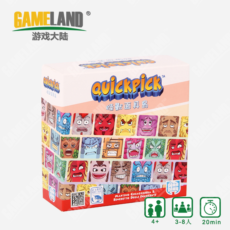 Genuine board games card games continent quickpick大学杀monster mask island children's games