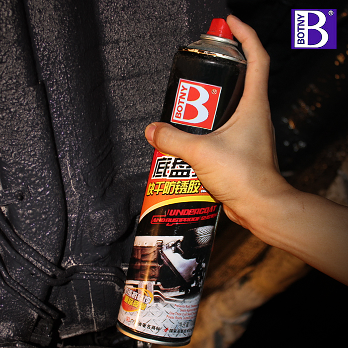 Genuine botny chassis armor from the spray drying type rust corrosion soundproof car site soundproofing glue 700 ml