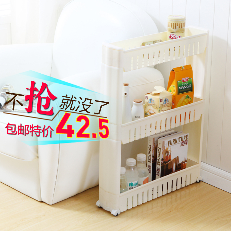 Genuine clearance rack storage rack crevice cracks finishing rack shelf plastic storage rack refrigerator shelf