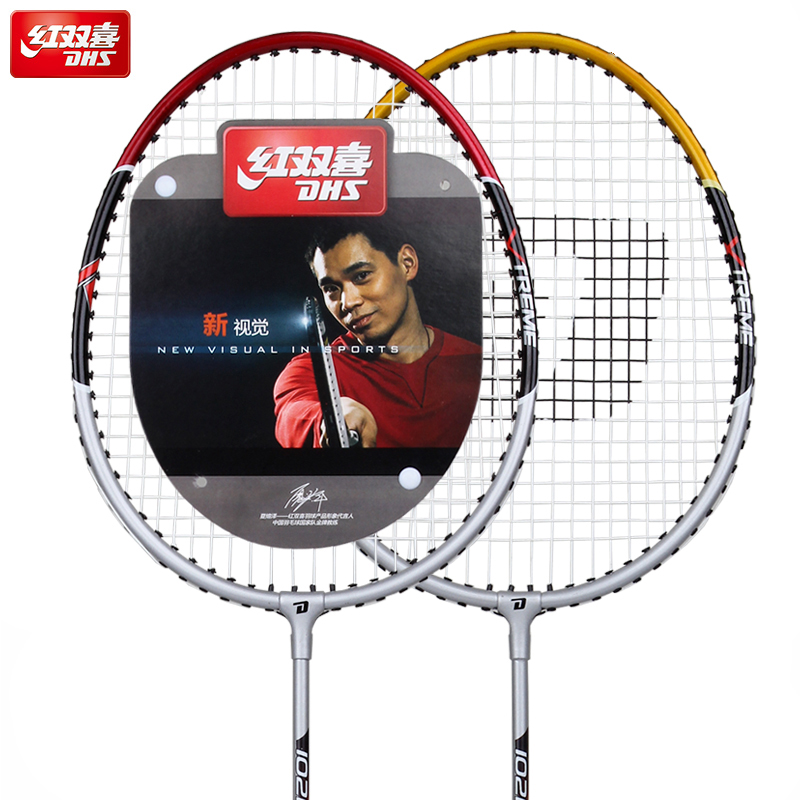 Genuine dhs badminton racket badminton racket badminton racket aluminum training two mounted on 1022 shot to send film sets 1021