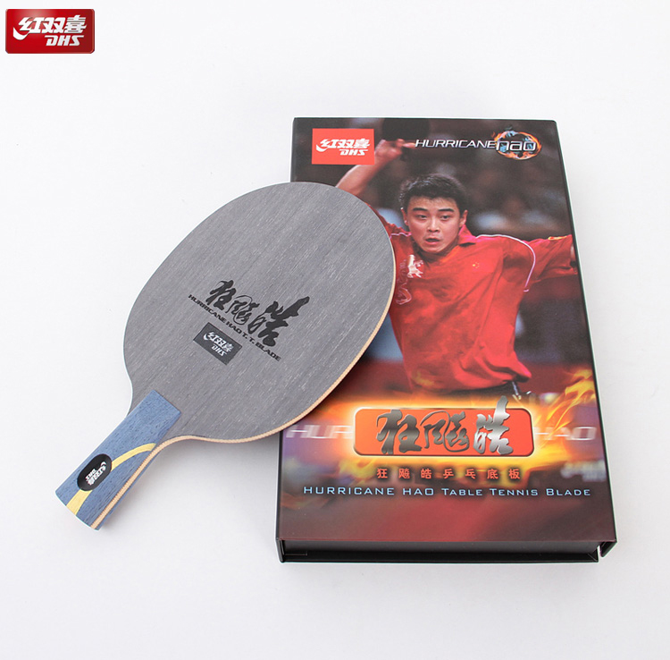 Genuine dhs dhs table tennis bats bottom floor pong table tennis racket hurricane hao wang hao board penhold horizontal position