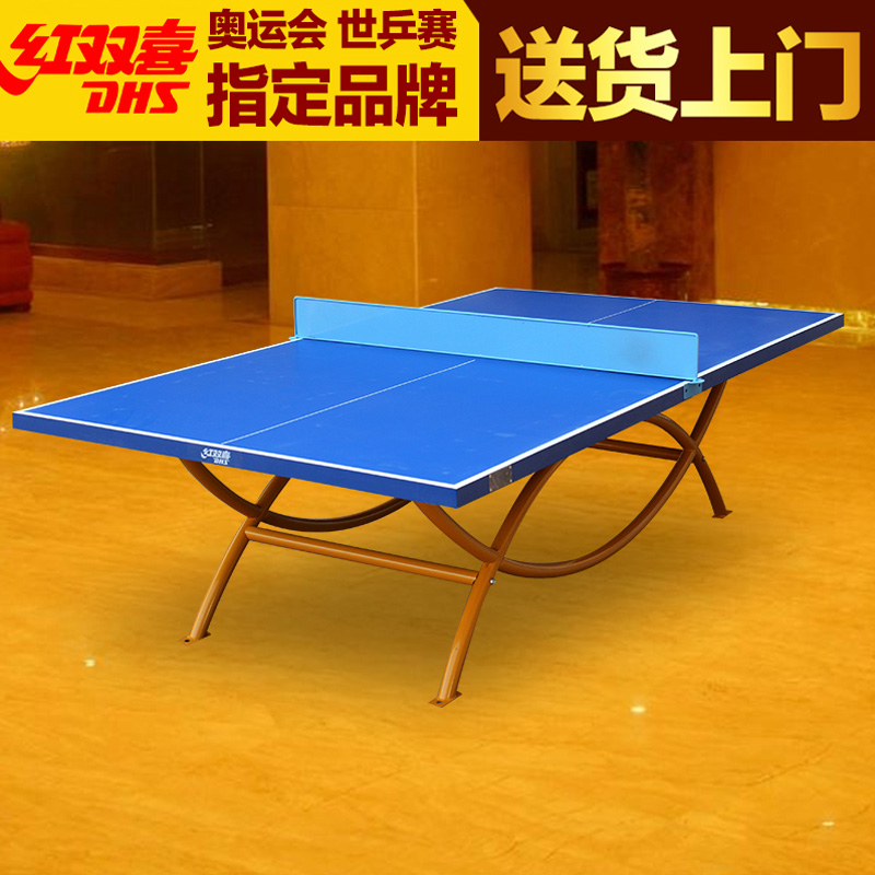Genuine dhs outdoor table tennis table ot8686 double arch rainbow waterproof outdoor table tennis table standard case