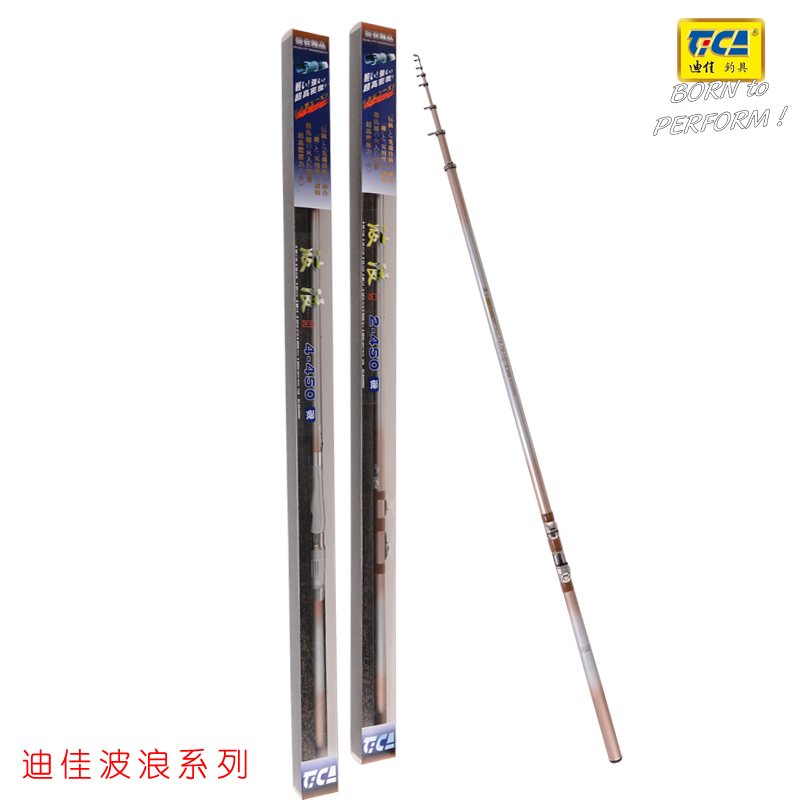 Genuine dijia wave ii 2 #3 #3.6/4.5/5.4/6.3/7.2 m angeles angeles fishing rod fishing rod And after the sale with festival