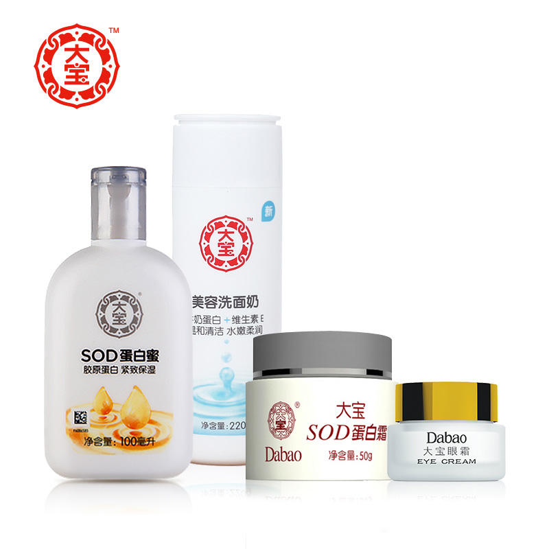 Genuine domestics dabao sod protein honey 100 ml + protein cream 50g + beauty cleanser 220g + Eye cream 20g