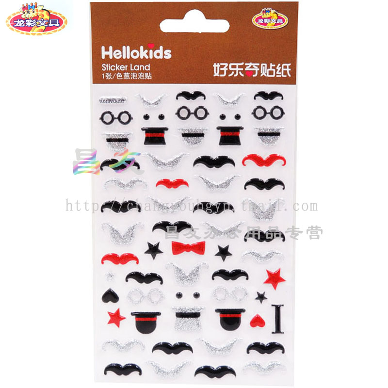 Genuine dragonlott children stereoscopic stickers leaflets and downfauing watercups diy sticker features creative eye stickers affixed mouth nose