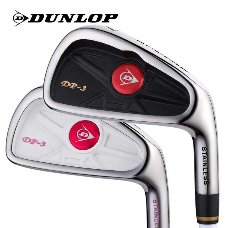 Genuine dunlop dunlop golf clubs on 7 iron irons vii beginner couple models of men and women exercise bar