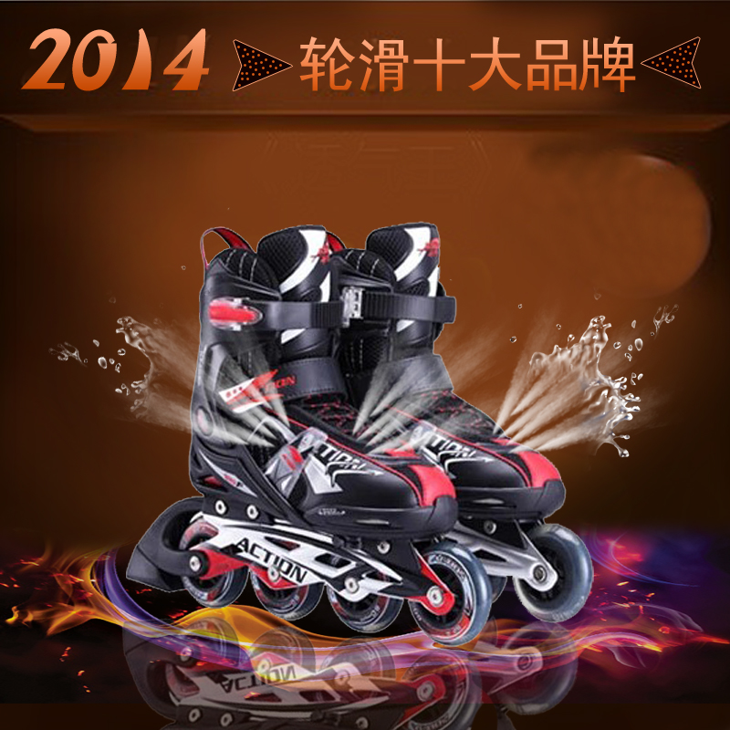 Genuine dynamic inline skates adult men and women skate skates roller skates adult skates adjustable children