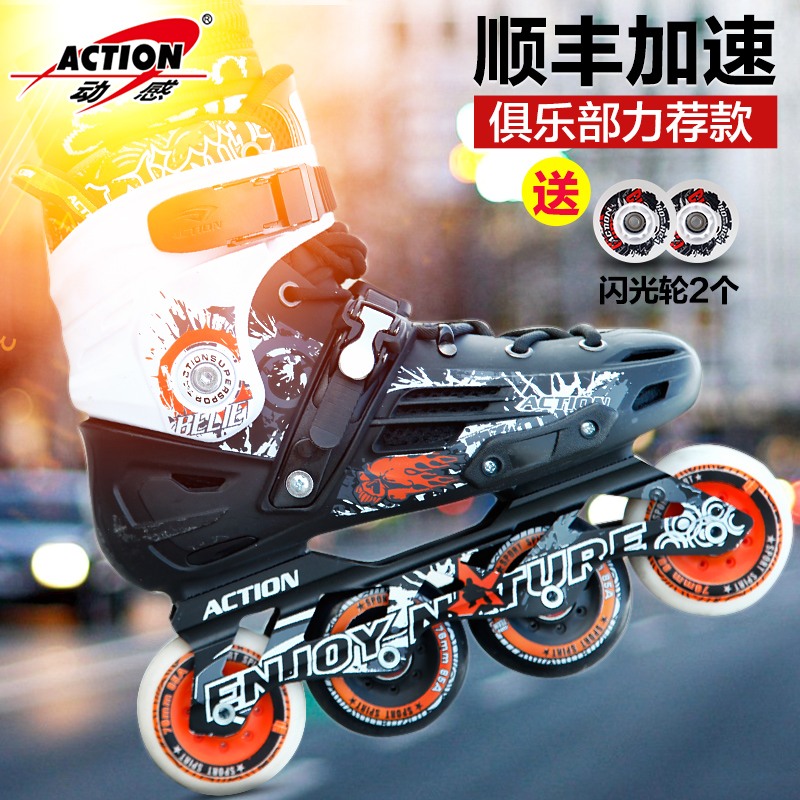 Genuine dynamic inline skates adult professional level hua xie fancy skates adult skates inline skates skate shoes for men and women a66