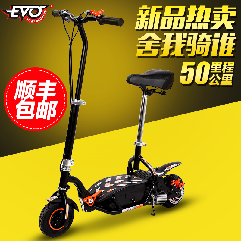 Genuine evo electric scooter with seat 50km folding scooters es03 adult mini portable scooter battery car