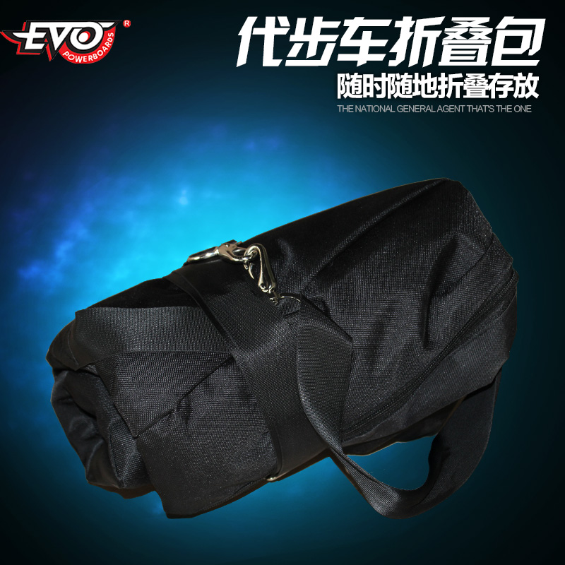 Genuine evo folding electric scooters dedicated car pack bag storage bag vehicle loading bag tote bag