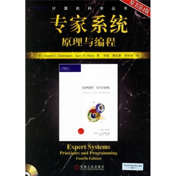 Genuine! ã expert system principles and programming (original book version 4th) (with light) ã Kat ock (giarratano, j.), etc; seal, et al., mechanic