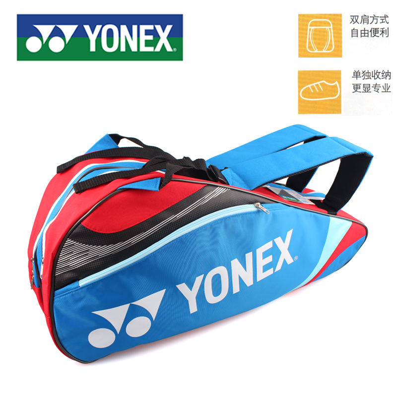 Genuine free shipping yonex yy yonex badminton racket bag badminton racket bag bag7326ex six pack loaded shot