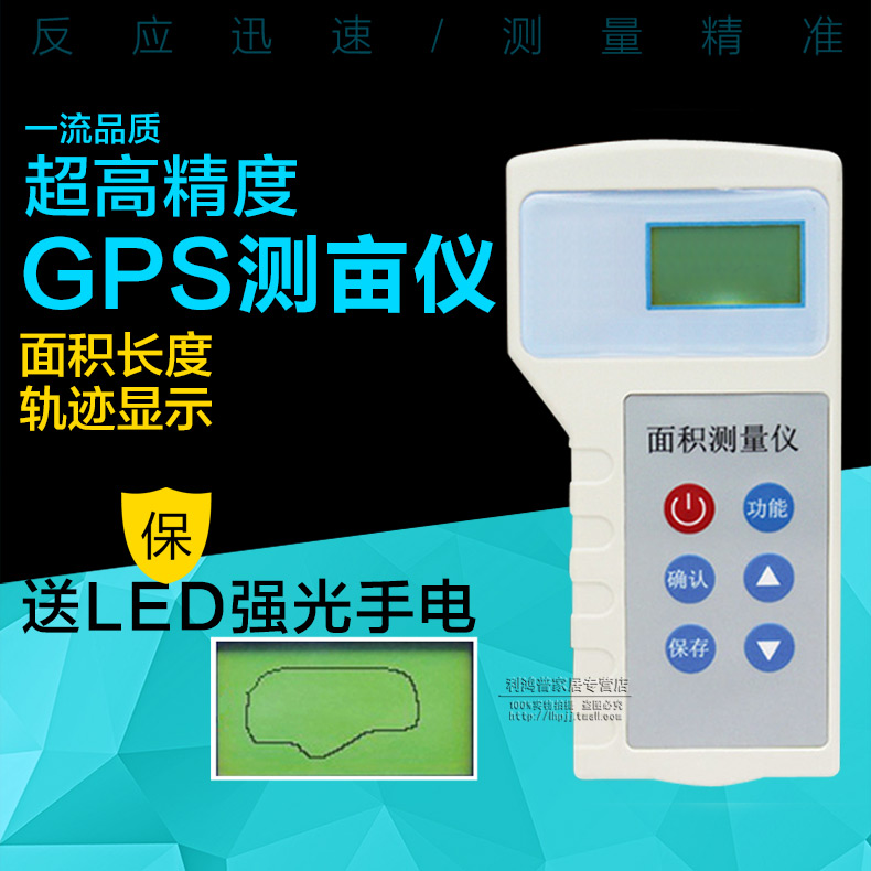 Genuine * gps measurements acres instrument/rebellion farmland land area measuring instrument with high precision measuring instrument/display track