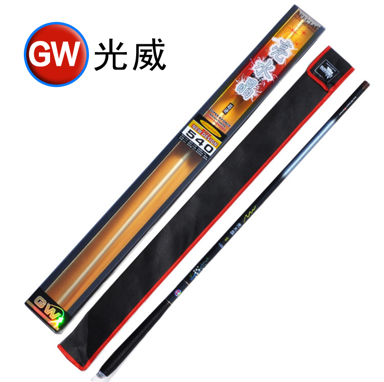 Genuine guangwei bright crystal 3.6m4.5 m 5.4m6.3 m 7.2 m pole in hand streams pole rod fishing rods fishing tackle