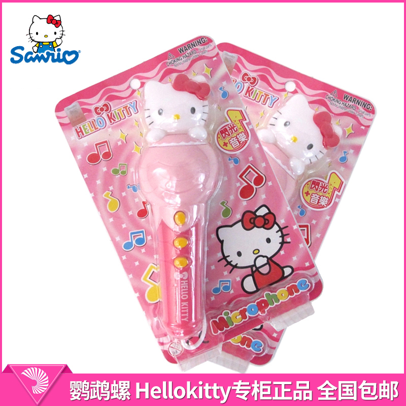 bb764b627af9 Get Quotations · Genuine hello kitty hello kitty children s toys  educational toys microphone kt-50002 girls