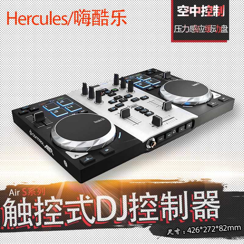 Genuine hercules hercules/hi cool air-s touch computer control mixer dj controller to play disc players