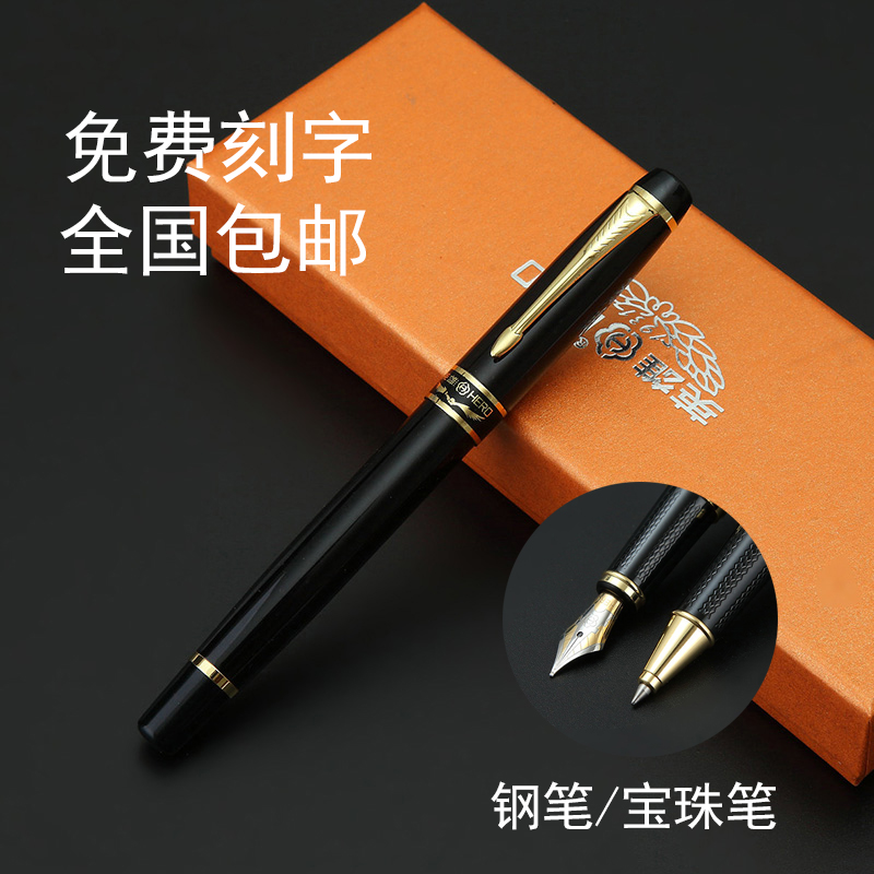 Genuine hero pen roller pen business metal pen pen pen gift pen custom logo free lettering
