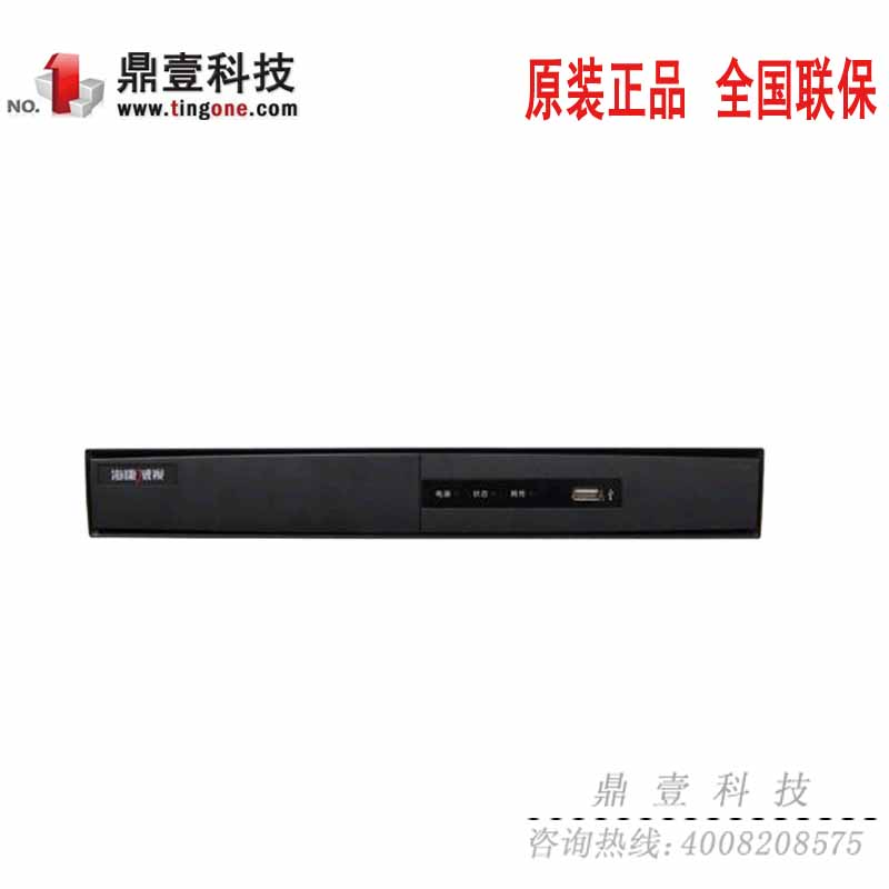 Genuine hikvision ds-7816n-e2/8 p 16 road network dvr