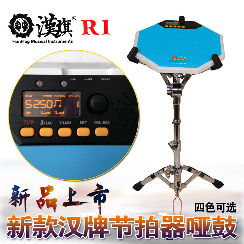 Genuine hun chinese brand 12 dumb drum pad drums dumb drum pad kit 10 inch combat plate 8 practice Drum sticks drumsticks