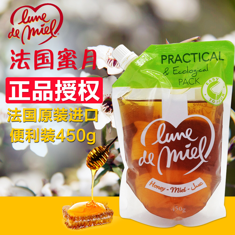 Genuine imported from france honeymoon compont original ecological pure natural honey honey portable equipment 450g/bag