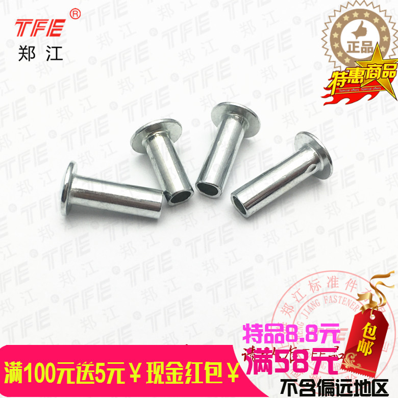 Genuine iron oval head rivets empty heart empty heart rivets hollow rivets gb873 m3 series