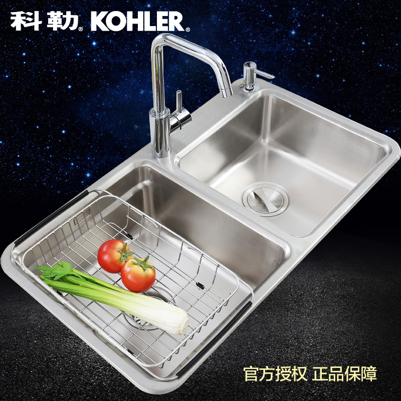Genuine kohler sink 304 stainless steel float liz K-98683T kitchen sink dual slot vegetables basin kitchen sinks