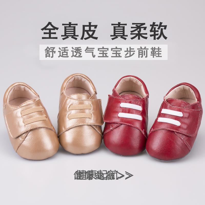 Get Quotations · Genuine leather baby shoes before step shoes soft bottom  autumn joy shinny 0-1- d6fbbebb7