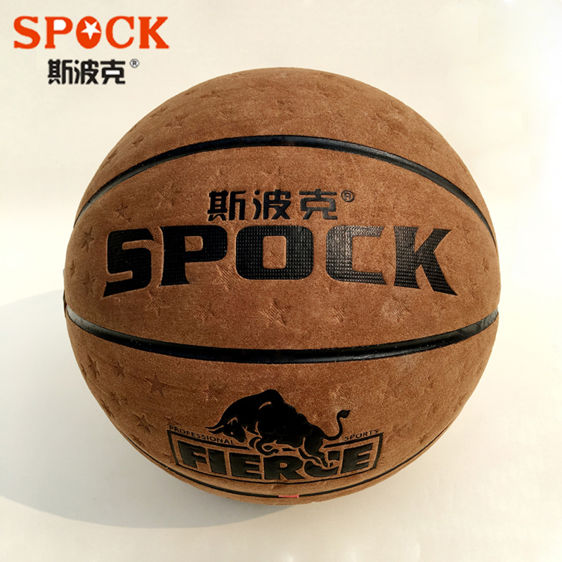Genuine leather basketball on 7 of indoor and outdoor cement wearable lanqiu chamois suede textured leather feel