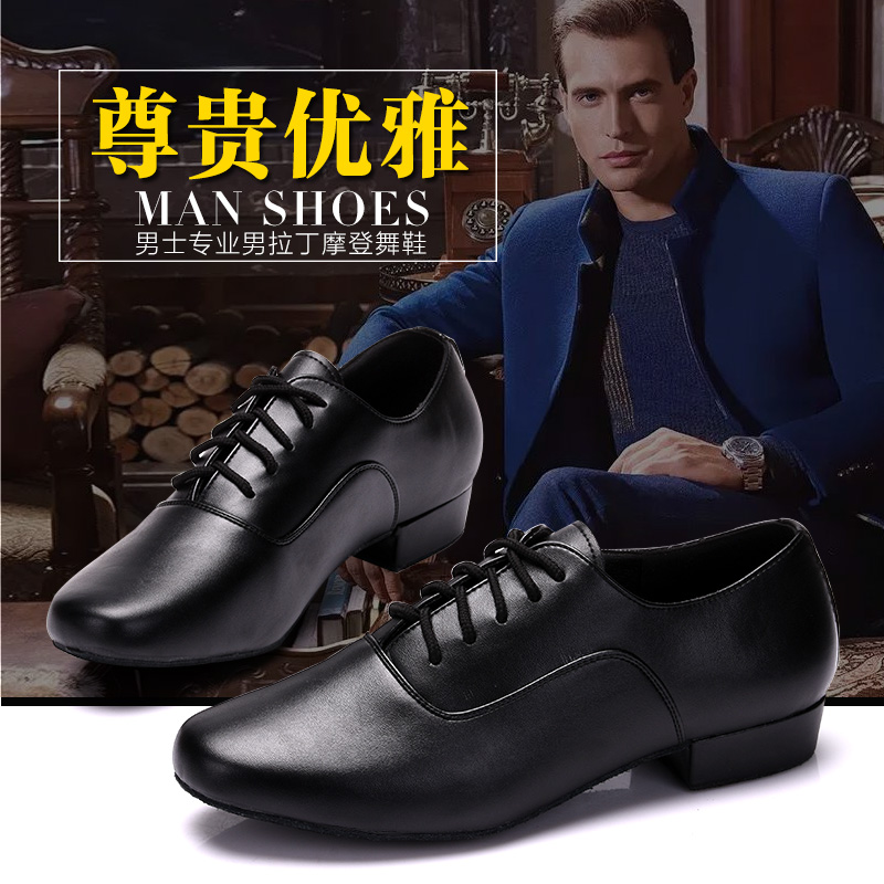 d34d50bf2f9f Get Quotations · Genuine leather men s modern dance shoes adult gb friendship  dance shoes with soft bottom flat wide