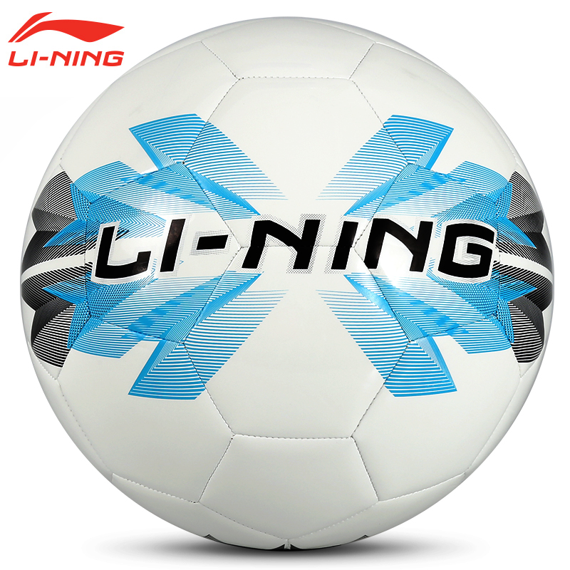 Genuine li ning adult soccer tournament training with the ball on 5 ball machine sewing soccer pump no. 4 children football shipping