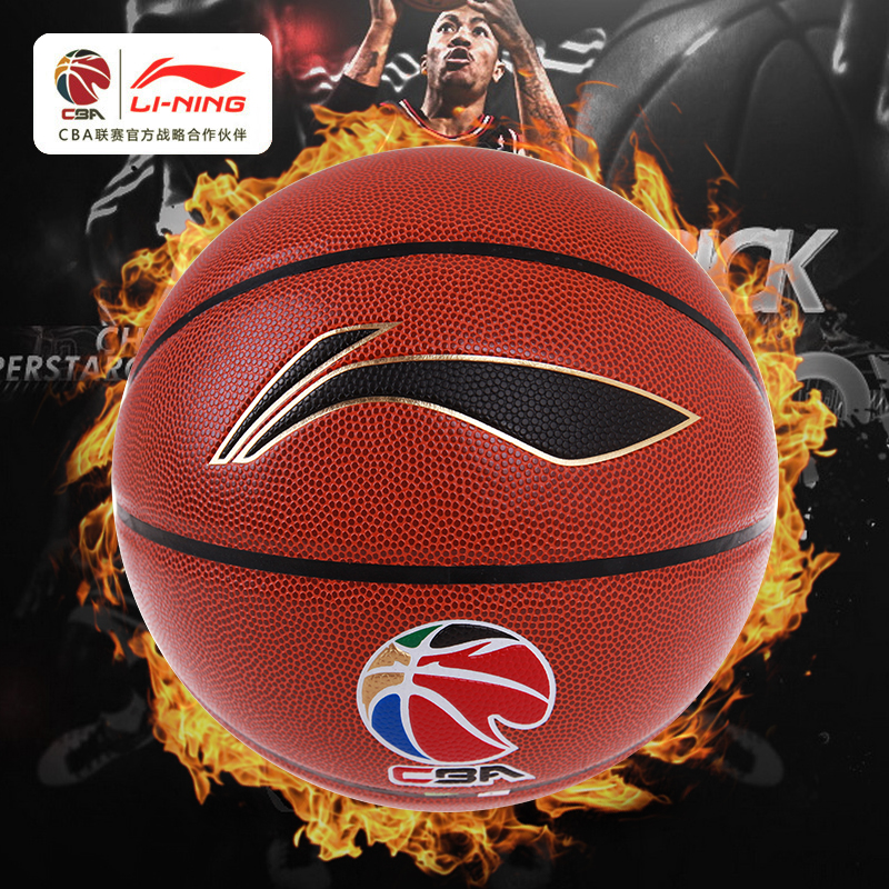 Genuine li ning basketball indoor and outdoor cement control super wearable feibao cba liaoning game lanqiu shipping