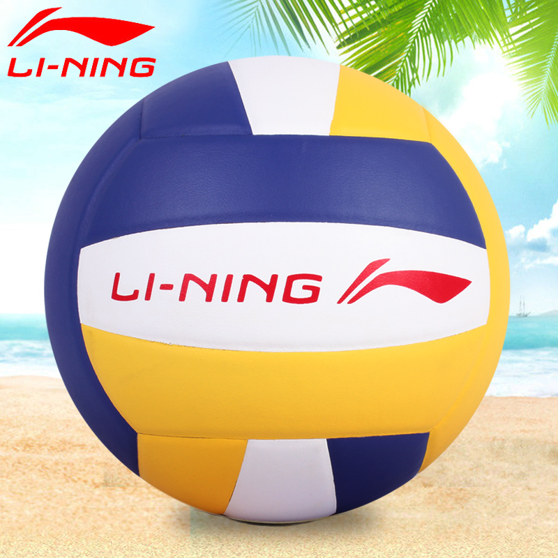 Genuine li ning nonrigid inflatable volleyball volleyball volleyball exam training game with no. 5 middle school children