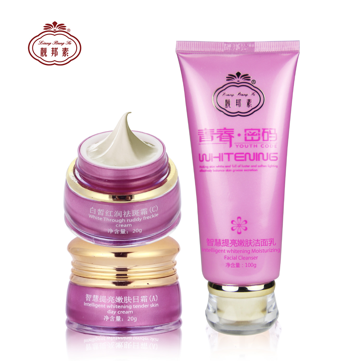 Genuine liang bang su rosy youth password whitening moisturizing cream blemish freckles freckle cream 2 + 1 Set three